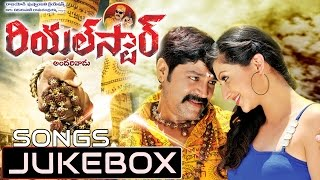 Real Star Telugu Movie Songs Jukebox || Sri Hari, Hamsa Nandini - ADITYAMUSIC