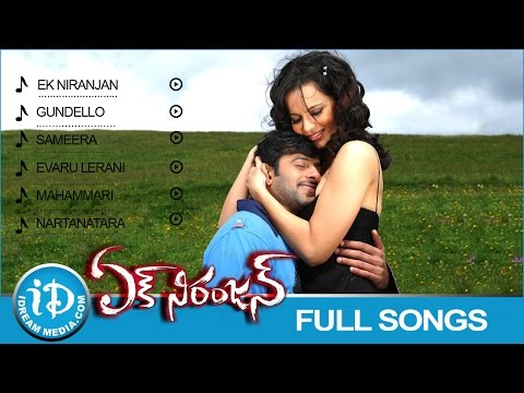 Ek Niranjan Movie Songs || Video Juke Box || Prabhas - Kangna Ranaut || Mani Sharma Songs