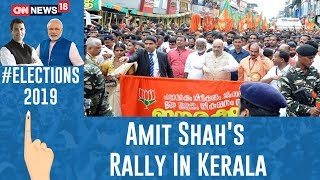Amit Shah Focuses On The Sabarimala Issue During Rally In Pathanamthitta - IBNLIVE