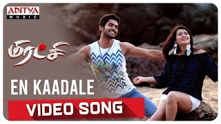 En Kaadale Video Song | Miratchi Songs | MVKrishna, Anand Mantra - ADITYAMUSIC