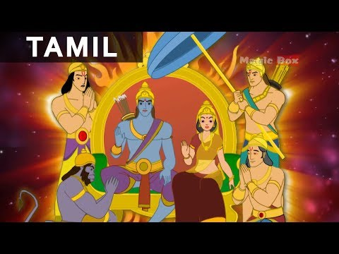 Episode 07 - Ramayana - Kids Animation / Cartoon Stories in Tamil