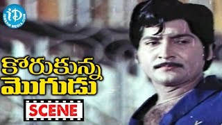 Korukunna Mogudu Movie Scenes - Satyanaryana Meets Rama Prabha || Shoban Babu || Lakshmi - IDREAMMOVIES