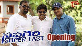 Sapthagiri Super Fast Telugu Movie Opening | Sapthagiri | #SapthagiriSuperFast - TELUGUONE