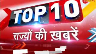 Top 10: Gurmeet Ram Rahim's aide Pawan Insan to appear in court for Panchkula violence - ZEENEWS