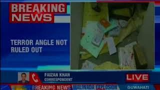 Maharashtra: Explosion inside a courier shop in Ahmednagar, three injured - NEWSXLIVE