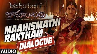 Maahismathi Raktham Dialogue || Baahubali - LAHARIMUSIC