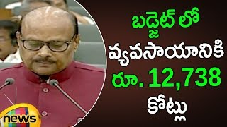 AP Govt introduces 6 new schemes in AP budget 2019 | AP Assembly Budget Session 2019 | Mango News - MANGONEWS