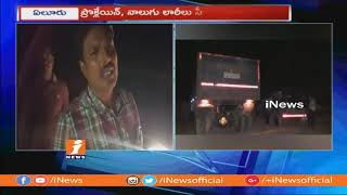 Vigilance Case File On Chintamaneni Prabhakar Followers Over Illegal Mining At Polavaram | iNews - INEWS