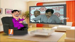 Dada Funny Conversation With Pawan Kalyan Over His Speech About Janasena   Pin Counter   iNews - INEWS