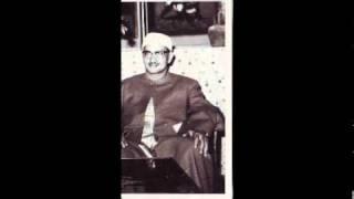 Muhammed Sıddîk el-Minşâvî-Rad Suresi
