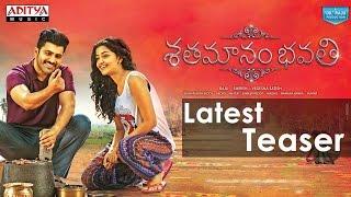 Shatamanam Bhavati Latest Teaser | Sharwanand, Anupama Parameshwaran, Dil Raju, Mickey J Meyer - ADITYAMUSIC