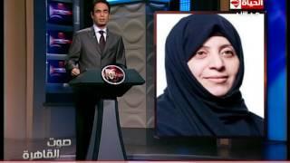 سميرة النعيمى :نهايتها الاعدام بالرصاص امام اهلها بسبب انتقادها لداعش