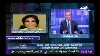 بالفيديو.. فجر السعيد لـ'أحمد موسى': 'هيكل' توقف عند عهد عبد الناصر.. والموقف فى اليمن اختلف