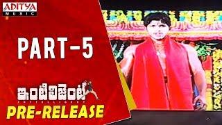 Inttelligent Pre Release Event Part- 5 | Sai Dharam Tej, Lavanya Tripati | V. V. Vinayak | Thaman S - ADITYAMUSIC