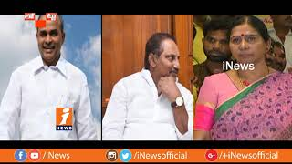 Why Galla Aruna Kumari To Quits TDP? | Loguttu | iNews - INEWS