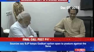 Final call post PM's diwali dinner - TIMESNOWONLINE
