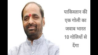In Graphics: India  will give 10 bullets to One bullets of Pakistan: Hansraj Ahir - ABPNEWSTV