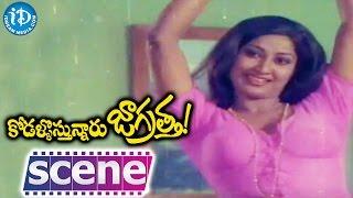 Kodallu Vasthunnaru Jagratta Movie Scenes - Geeta Learns Classical Dance || Shoban Babu - IDREAMMOVIES