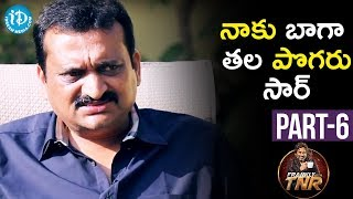 Bandla Ganesh Exclusive Interview - Part #6 | Frankly With TNR | Talking Movies With iDream - IDREAMMOVIES