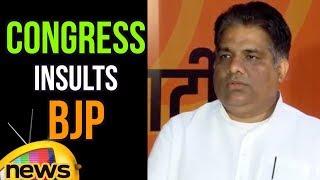 Bhupender Yadav Raises Renuka Choudhary insulting Modi | Mango News - MANGONEWS