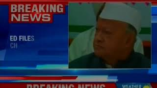ED files chargesheet against ex HP CM in a disproportionate assets case - NEWSXLIVE