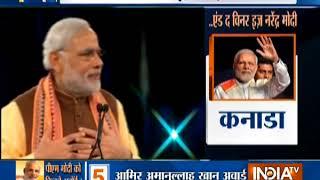 Special Report: Rahul Gandhi mocks PM Modi over Kotler Presidential Award - INDIATV