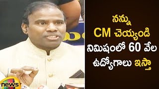 KA Paul Sensational Comments for CM Post in Latest Press Meet | AP Political News | Mango News - MANGONEWS