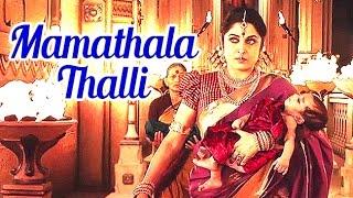 Mamathala Thalli Official Video Song | Baahubali - The Beginning | REVIEW - LEHRENTELUGU
