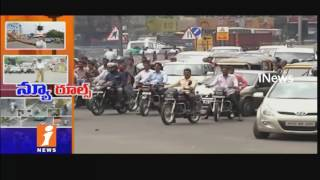 Telagana Govt Introduce Penalty Points in Traffic Rules To Control Traffic Violations | iNews - INEWS