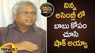 Undavalli Aruna Kumar Shocks With Chandrababu Naidu Behaviour In Assembly | AP Politics | Mango News - MANGONEWS