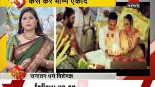 All about Bhishma Ekadashi fast - ZEENEWS