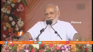 ఒకే రోజులో మూడు డ్రెస్సులను మార్చిన మోడీ | PM Modi In Three Different Avatars in Single Day | iNews - INEWS