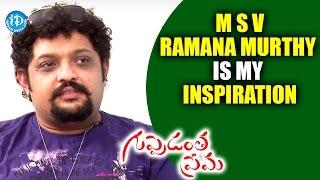 M S V Ramana Murthy Is My Inspiration  - Navneeth Sundar || Guppedantha Prema || Talking Movies - IDREAMMOVIES