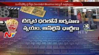 Telangana Govt Released GO over Movie Ticket Price Hike || NTV - NTVTELUGUHD