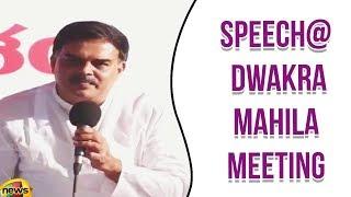 Nadendla Manohar Speech at Dwakra Mahila Meeting | JanaSena Updates | Pawan Kalyan | Mango News - MANGONEWS