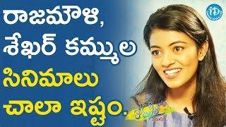 I Love Rajamouli And Sekhar Kammula Movies - Shreya Rao Kamavarapu    Anchor Komali Tho Kaburulu - IDREAMMOVIES