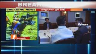 CM Chandrababu Naidu Speaks  To Media On South Korea Tour |  Investments in AP | iNews - INEWS
