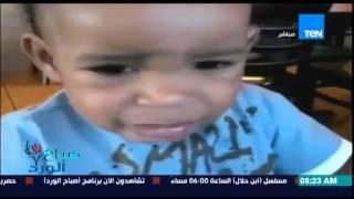 """رد فعل الاطفال الرضع فى أول مرة يتذوقون فيها """"الليمون"""""""