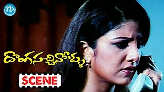 Donga Sachinollu Movie Scenes - Rambha Narrates Her Flashback || Krishna Bhagawan || Raghu Babu - IDREAMMOVIES