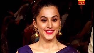 We have made Kathua victim feel worthless while echoing 'religion' more: Taapsee - ABPNEWSTV