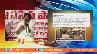 Ram Charan Reacts On Sri Reddy Comments On Pawan Kalyan | iNews - INEWS
