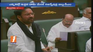 BJP MLA Kishan Reddy Powerful Speech On Muslim & Minority Reservation In TS Assembly | iNews - INEWS