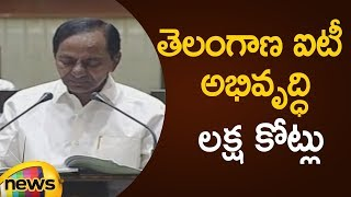 CM KCR Announced One Lakh Crores Budget For IT Department | Telangana Budget Session 2019 - MANGONEWS