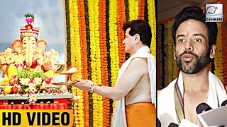 Jeetendra And Tusshar Kapoor's Ganesh Festival 2017 Full Video | LehrenTV