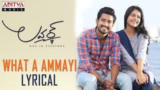 What A Ammayi Lyrical | Lover Songs | Raj Tarun, Riddhi Kumar | Anish Krishna | Dil Raju - ADITYAMUSIC