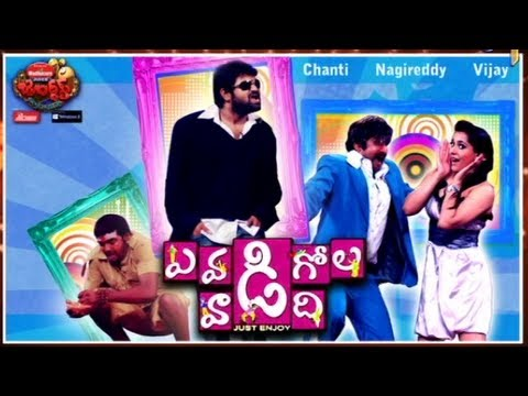 ETV Jabardasth Comedy Show June 27th 2013