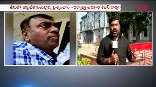 Jayaram Assassination Case: Accused Rakesh Reddy & Srinivas Taken into Police Custody | CVR NEWS - CVRNEWSOFFICIAL