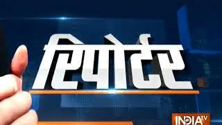 Reporter | 22 April, 2018 - INDIATV
