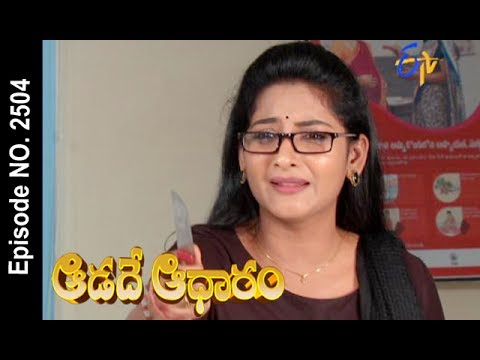 Aadade Aadharam | 26th July 2017| Full Episode No 2504 | ETV Telugu | cinevedika.com