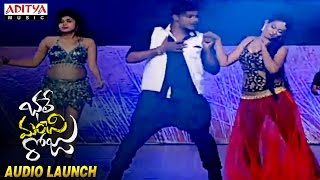 Superstar Mahesh Babu Songs Medley Performance At Bhale Manchi Roju Audio Launch || Sudheer Babu - ADITYAMUSIC